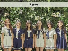 GFRIEND - You are not alone (рус саб) [Bliss]